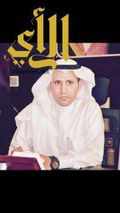 كلمة رئيس بلدية القيصومة المهندس نواف بن علي الحربي ذكرى البيعة