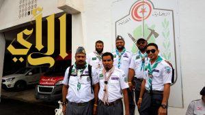 قادة كشافة المملكة يتدربون على التصرف بالأزمات ومواجهة الكوارث في تونس