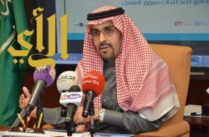 """""""آل محمود"""": الموافقة على تقديم الدكتوراه الفخرية لخادم الحرمين تؤكد الثقة بجامعة الإمام"""