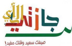 انطلاق النادي الموسمي بثانوية الإمام محمد بن سعود بالعرين
