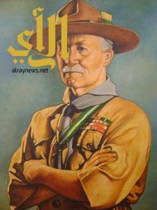 كشافة المملكة تُشارك كشافي العالم الاحتفاء بـ « يوم المؤسس » بادن باول