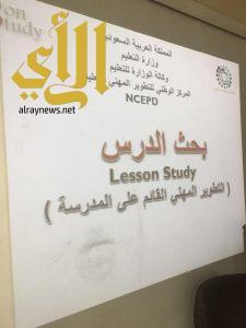 """24 متدربة في برنامج """" بحث الدرس """" بتعليم عسير"""