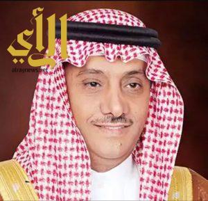 مدير جامعة الملك سعود يهنئ الأمير محمد بن سلمان باختياره وليا للعهد