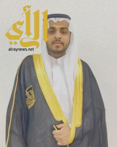 المهندس بدر آل فيصل يحتفل بتخرجه