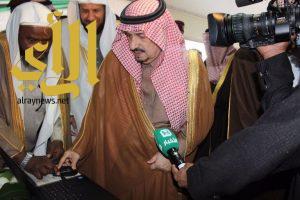 """أمير الرياض يُدشن مبنى جمعية """" بصائر """" لتحفيظ القرآن الكريم بوادي الدواسر"""