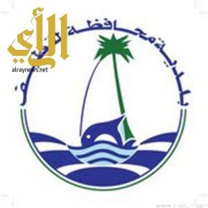 بلدية القطيف تسمح بالبناء في خزامي القطيف خلال الشهر القادم