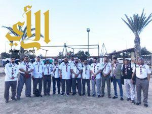 كشافة المملكة تُشارك في الدراسات التأهيلية للقادة في بور سعيد