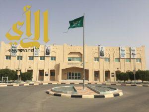 إفتتاح فرع الكلية التقنية بمحافظة تثليث