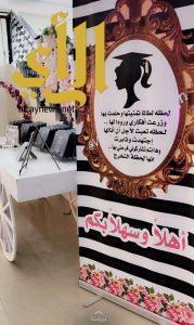 وكالة جامعة الأمير سطام بن عبدالعزيز للفروع تحتفي بتخريج الدفعة الخامسة من طالباتها
