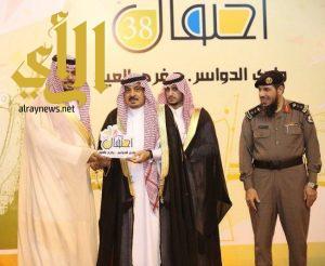 محافظ وادي الدواسر يُكرم وكالة جامعة الأمير سطام بن عبدالعزيز للفروع