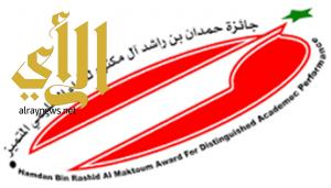 المتوسطة 17 بالخميس تحتفي بفوزها بجائزة  الشيخ راشد