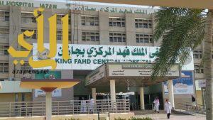 """""""التخصصات الصحية"""" تعتمد برنامج زمالة طب حديثي الولادة بمستشفى فهد جازان"""