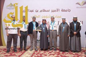 اختتام الدراسة الأولية بجامعة الأمير سطام بن عبدالعزيز