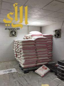 بلدية وسط الدمام: ضبط 4 أطنان مواد غذائية مجهولة المصدر في خضرية الدمام
