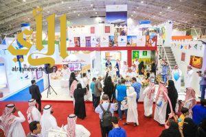 سياحة القصيم تشارك في ملتقى السفر والاستثمار السياحي