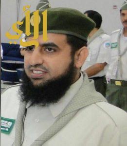 الأسرة الكشفية بالمملكة تحتفي غدٍ بــ حسين عثاثي بمناسبة تقاعده