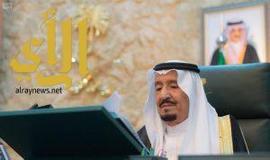 خادم الحرمين الشريفين يصدر أمره بترقية وتعيين 39 قاضياً بوزارة العدل