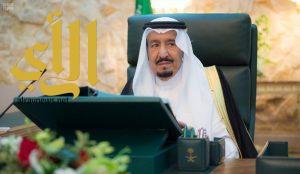 الملك سلمان يوجه بإيداع مليارَي دولار في حساب البنك المركزي اليمني