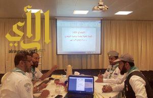لجنة خدمة وتنمية المجتمع الكشفية تجتمع بالرياض