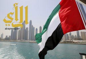 الإمارات تدين هجمات الميليشيات الحوثية الصاروخية على المملكة