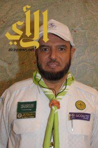 الدكتور حمد اليحيى عضواً بمجلس إدارة المركز الكشفي العربي