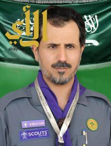 عبدالله الفهد : يجب ان نستذكر مبادئ الكشفية ونطور اساليبها وطرقها