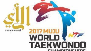 رؤساء منتخبات بطولة العالم للتايكوندو يناقشون التعديلات
