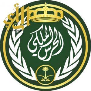 الحرس الملكي يطلق العمل التوعوي الثالث وطننا امانه
