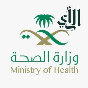 """#الصحة تُصدر دليل """"دواؤك في رمضان"""""""