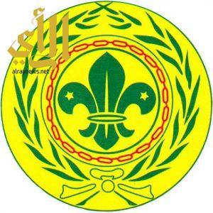 الكشافة العربية تنظم الدبلوما المتقدمة العاشرة في الاعلام والاتصال بالقاهرة