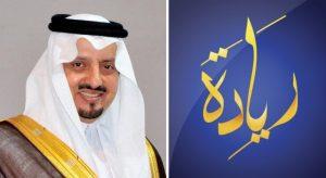 أمير عسير يدشن منظومة الخدمات الإلكترونية للمواطنين والمقيمين