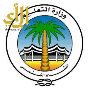 فعاليات ومبادرات منوعة لكشافة وزارة التعليم في المهرجان الوطني للتراث والثقافة