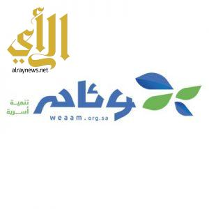 """""""العلاقات الأسرية"""" دورة تدريبية بقاعدة الملك عبدالعزيز الجوية بالظهران"""