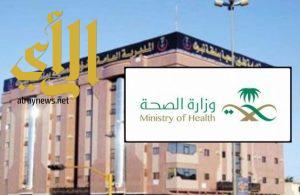إنخفاض نسبة تحويل المرضى إلى المستشفيات المرجعية في تبوك