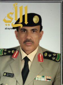 العميد سلطان خالد الدامر الهذيل مديراً لشرطة محافظة طبرجل