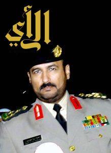 تعيين العميد مفضي بن عبدالله الخميس نائباً لمدير شرطة منطقة الجوف