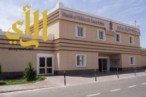 مركز جمعية الأطفال المعوقين بعسير يُطلق برنامجه الطبي المسائي