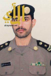 تعيين المقدم رميد بن خليف الرويلي قائداً لمركز التدريب بمنطقة الجوف