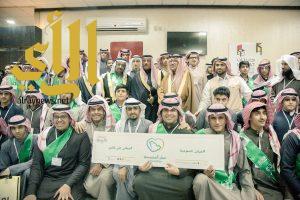 سياحة القصيم تكرم فائزيها بجوائز ألوان السعودية