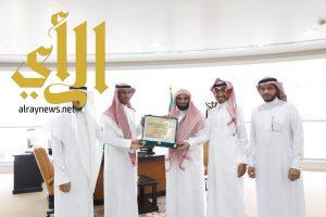 وفد من جامعة الإمام يزور المركز الوطني للتقويم والاعتماد الأكاديمي
