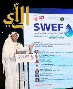 """الرئيس التنفيذي لـــ """"المياه الوطنية"""" يستعرض هيكلة قطاع المياه والفرص النوعية وفق رؤية 2030"""
