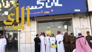 تنفيذ حملة ميدانية تفتيشية لبرنامج توطين في منطقة الجوف
