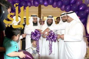 افتتاح فعاليات الأسبوع الخليجي الموحد لصحة الفم والأسنان