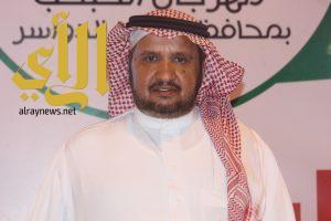 مكتب هيئة السياحة بوادي الدواسر يدعو للمشاركة في مسابقة الوان السعودية