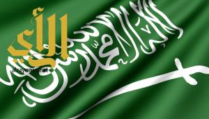المملكة تؤكد استمرار جهودها لتعزيز وحماية حقوق الإنسان