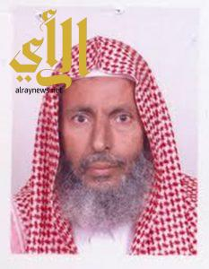 أعضاء مجلس الشورى والمسؤولين ينعون الشيخ علي بن ناصر الوزرة