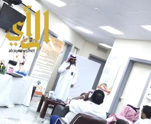 القطاع الصحي بمحافظة أحد رفيدة يحتفل باليوم العالمي للربو