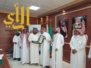 تكريم قادة المدارس المتقاعدين في أحد رفيدة