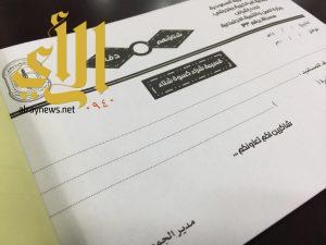 بر بلجرشي توزع كسوة الشتاء بقيمة 254.800 ريال لطالب وطالبات