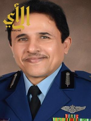 اللواء طيار ركن (م) عبدالله غانم القحطاني
